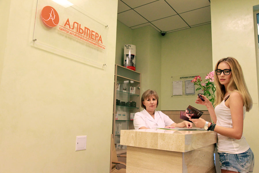 центр эстетической медицины маргариты королевой на ленинградке
